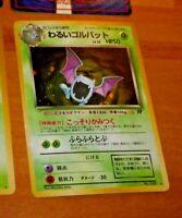 POKEMON POCKET JAPANESE CARD RARE HOLO CARTE Golbat LV.25 No.042 JAP NM-