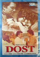 DOST - BOLLYWOOD DVD - Eros Bollywood indian movie dvd -  Dharmendra, Shatrughan