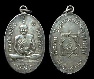 THAI Amulet Phra RIAN OLD LP IE WAT SATTAHIP B.E. 2473 Neur Rae Ngern