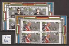Vaticano 1995 Centenario Invenzione della Radio in quartine MNH **