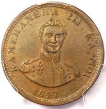 1847 Hawaii Kamehameha Cent 1C - PCGS Uncirculated Detail - Rare MS BU UNC Coin!