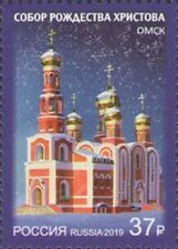 2019 Russia Architecture Cultures & Ethnicities Sobor in Omsk Mnh