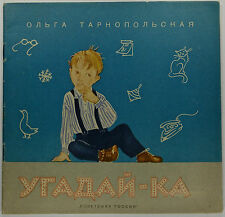 "Russian Children Book - First Edition! Olga Tarnopolskaia, ""Ugadai-ka"", 1965."