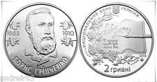 Ukraine 2013 Coin 2 hryvnia UAN Boris Hrinchenko