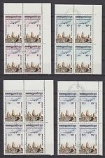 Kambodscha, MiNr. 546/49 [Tempel von Angkor] Flugpostmarken 1984 als ER-4er Bl.