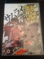SAMURAI CHAMPLOO - VOLUME 4 - BRAND NEW