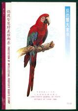 CHINA FORMOSA TAIWAN PRESENTATION PACK 1986 PARROT BIRDS PAPAGEI ARA RARE! h2262