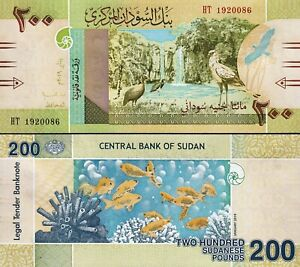 Sudan 200 Pounds 2019 January, UNC, P-NEW