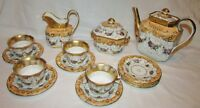 SERVICE THE CAFE PORCELAINE PARIS NAPOLEON III 19ème siècle  antique coffee set