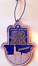 Metal Hamsa Jerusalem Hebrew Jewish Home Blessing Wall Decor Hand of God Charm