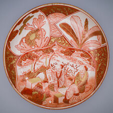 More details for antique japanese kutani pottery bowl decorated with scholars examining scrolls