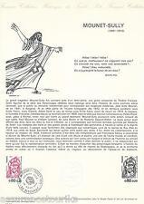 DOC. PHILATÉLIQUE - CÉLÉBRITÉS  - 1976 YT 1882