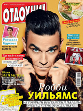 MAGAZINE  RUSSIAN OTDOHNI  02/09/17 ROBBIE WILLIAMS