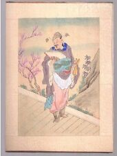 Chinese Woodblock Art Print TSAO KUO CHIU Official Hat Tablet & Robes 1920's