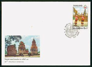 Mayfairstamps Thailand 1991 Philatelic Exhibit Woman Dancing Cover wwp_66183