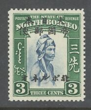 New ListingNorth Borneo British Colonies Japanese Occupation Mint Mnh Xf Sc# N18, 1944