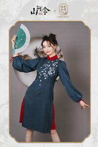 WORD OF HONOR Original Shan He Ling Wen Kexing Cosplay Casual Hanfu Dress Sa
