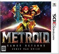Metroid Samus Returns 3DS Nintendo Nintendo 3DS From Japan