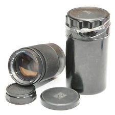 JUPITER-37A MC 3,5/35 M42 OBJEKTIV Lens 135 mm Linse ЮПИТЕР 37 A 3,5 - 878461