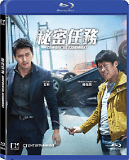 "Hyun Bin ""Confidential Assignment"" Young-nam Jang 2017 Korea Region A Blu-Ray"