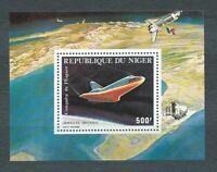 AFRIQUE NIGER - 1981 YT 33 - ESPACE -  BLOC NEUF** MNH LUXE