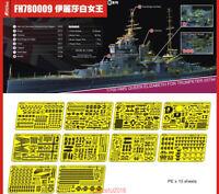 Flyhawk 780009 1/700 HMS Queen Elizabeth for Trumpeter top quality