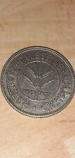 PALESTINE 50 MILS 1933 SILVER COIN