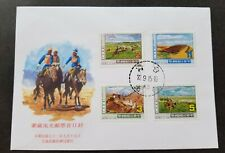 Taiwan Scenery Of Mongolia And Tibet 1983 Horse Palace Landscape Camel (FDC)