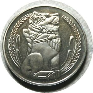 elf Singapore 1 Dollar 1967  Lion  Proof only 2,000 minted