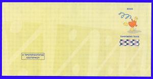 GREECE 2003 MASCOT & OLYMPIC GAMES PREPAID ENVELOPE RHYTHMIC GYMNASTICS