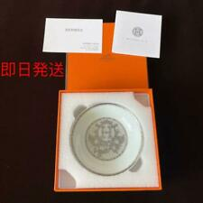 SALE ! Hermes Mosaic Set Of Soy Sauce Dishes From JAPAN FedEx No.9146