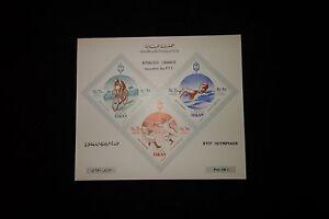 1961 Olympics souvenir sheet of Lebanon Sc CB12-CB14, MNH