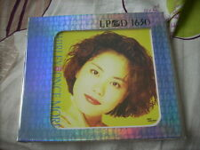 a941981 Faye Wong 王菲 Sealed LPCD 1630 CD Once More