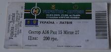 Ticket for collectors * Ukraine - Latvia 2015 Lviv