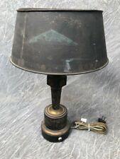 Antique French Tole Lamp Circa 1810