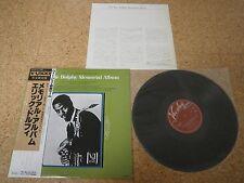 Eric Dolphy ~ The Eric Dolphy Memorial Album/ Japan LP/ OBI Sheet