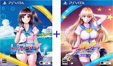 "PS Vita Recolove "" Blue Ocean + Gold Beach "" Set Japan Import Reco Love"