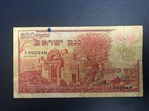 Israel 500 Pruta 1955 (5715), Rare Bnknote, Paper Money, P-24a