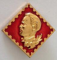 Young Lenin ? Russian Pin Badge Rare Vintage Soviet Union (G2)