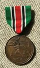 1991 Kingdom of Bahrain Liberation of Kuwait Medal Badge Desert Storm Gulf War