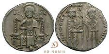 Grosso / Matapan d'argent 1253-1268 Ranieri Zeno Venise - Argent