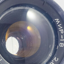 Mir-1 37mm lens with anamorphic oval bokeh & flare streaks