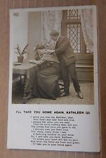 "Postcard Early Bamforth song card ""I'll Take you home again Kathleen (2) 1905"