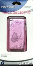 iPod Touch Butterfly Laser Case for 4th Generation 8GB/32GB/64GB Pink NEW