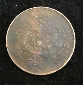 China 18/ 1900s Tai Ching TI KUO 10 cash Copper coin