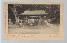 1901 Medan Netherlands Indies RPPC Postcard Cover London England Chinese Grave