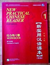 New Practical Chinese Reader Vol. 1 (2nd.Ed.): Textbook + CD (English) 2014