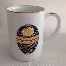 Muirfield Goldline Celebrity Faberge Egg Mug