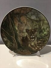 """Royal Doulton African Series Ceramic Tc1053 """"Lioness"""" Collector Plate 10.5"""""""