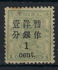 China 1897 Small Dragon Large Surcharge 1c on 1ca hinged mint
